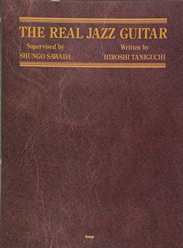 THE REAL JAZZ GUITAR ジャズギター教則本 (楽譜)