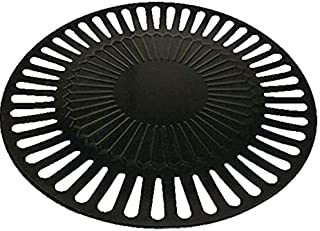 JMcall® Round Iron Korean BBQ Grill Plate Barbecue Non-stick Pan Set with Holder Set Black