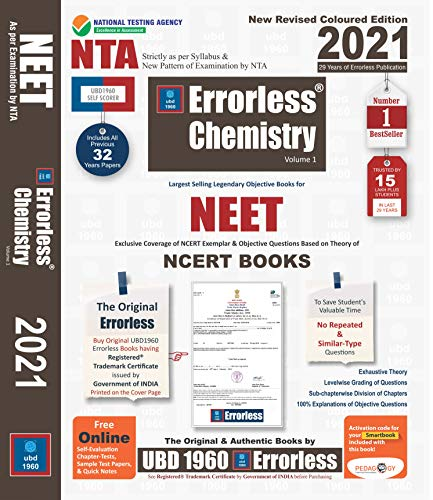 UBD1960 Errorless Chemistry for NEET as per New Pattern by NTA