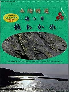 山陰特選海の幸 板わかめ 15g 鳥取県産 この差って何ですか (1袋)
