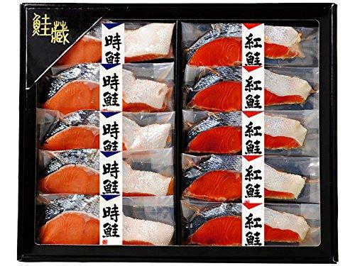 紅鮭・時鮭切身セット (時鮭と紅鮭) 低温熟成したサケの切り身 (ブランドサーモン) さけの食べ比べセット 贈答用・お中元・ギフトにも