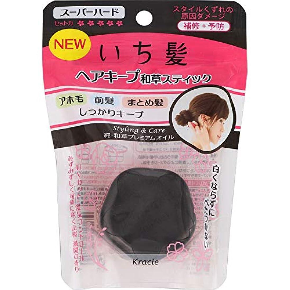 おかしい甘やかす淡いいち髪 ヘアキープ和草スティック(スーパーハード) × 4個セット