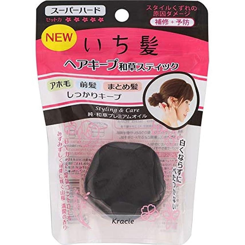 擁する折るパワーセルいち髪 ヘアキープ和草スティック(スーパーハード) × 6個セット