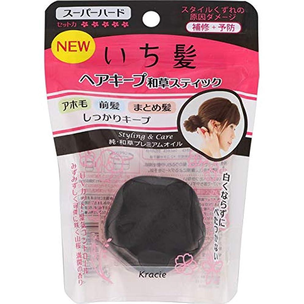 スナッチ受付ボウリングいち髪 ヘアキープ和草スティック(スーパーハード) × 4個セット