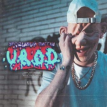 U.R.O.D