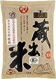 有機JASひのひかり(玄米)