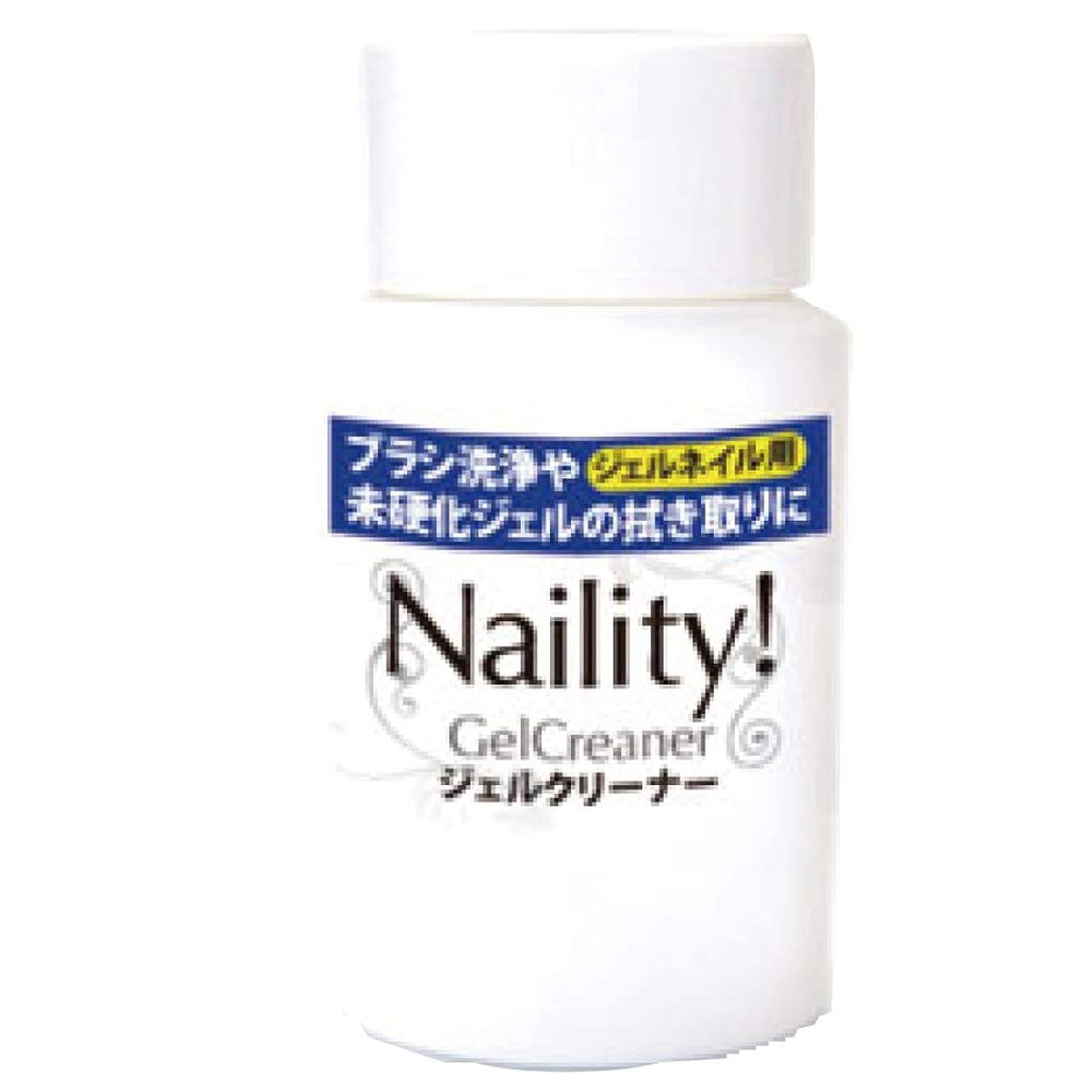 いらいらさせる緊急製品Naility! ジェルクリーナー (リフィル) 500mL