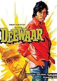 Best deewar movie poster Reviews