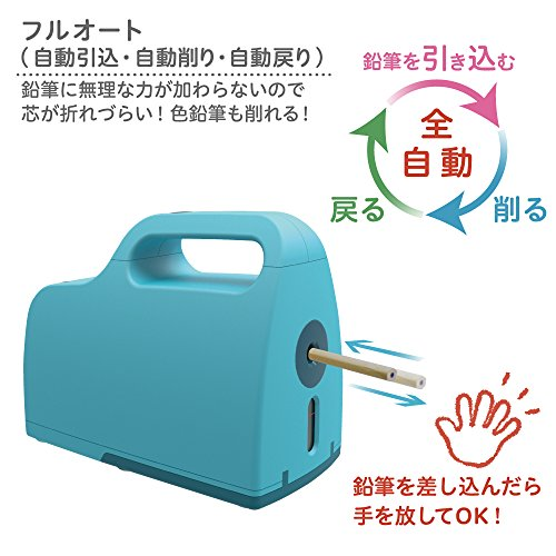 ナカバヤシPACATTO(パカット)鉛筆削り充電式ベージュ57772