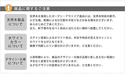 Re:CENO『天然木ベンチストッカー』