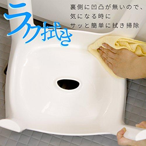 レック シルフィ 風呂いす30 ホワイト 1コ入