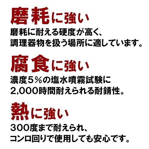 和平フレイズ『排気口カバー(COM-0033)』
