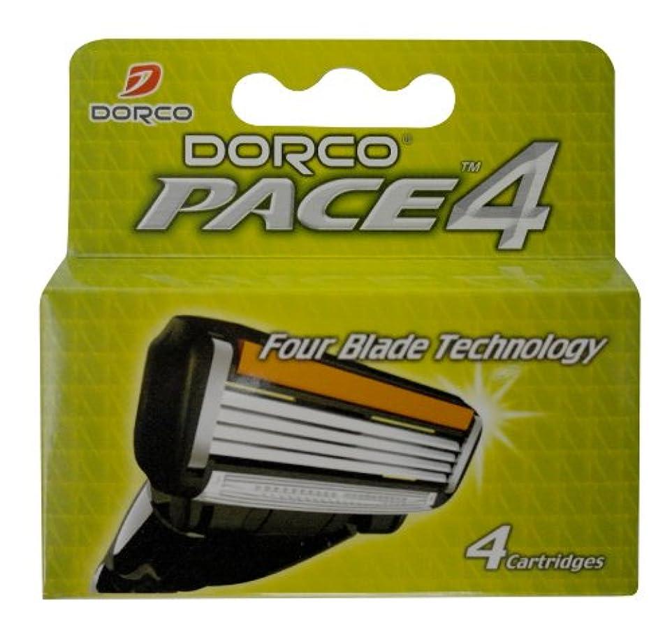 邪悪なトンネル小さなDORCO ドルコ PACE4 男性用替刃式 カミソリ4枚刃 替え刃