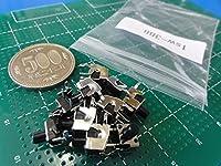 サイドプッシュタクトスイッチ 6.2mm×6.2mm 高さ7.5mm<1sw-388>