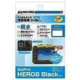 HAKUBA デジタルカメラ液晶保護フィルム 画面が濡れても見やすい親水タイプ GoPro HERO8 Black 専用 DGFH-GH8BK