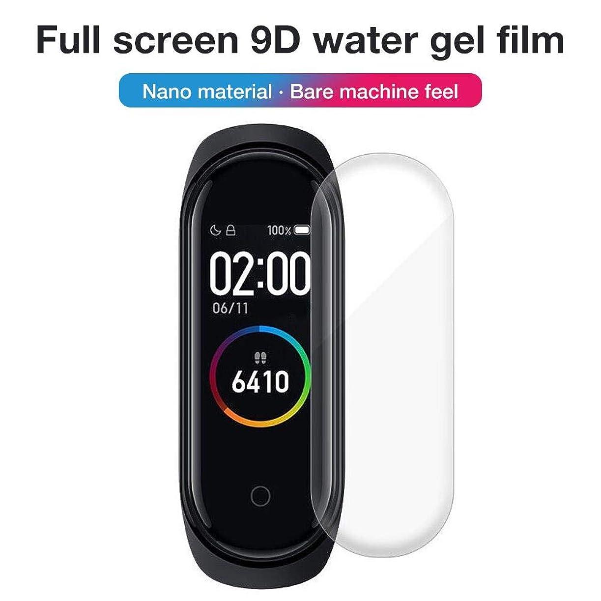 経歴泣いている内側Xiaomi Mi Band 4 に適用 フィルム高透過率 超薄 耐衝撃 手触り良い HD画面 TPU素材 液晶保護フィルム M4ヒドロゲル硬化保護フィルム