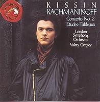 Rachmaninoff Concerto No. 2, 6 テ液udes-Tableaux (1993-08-10)