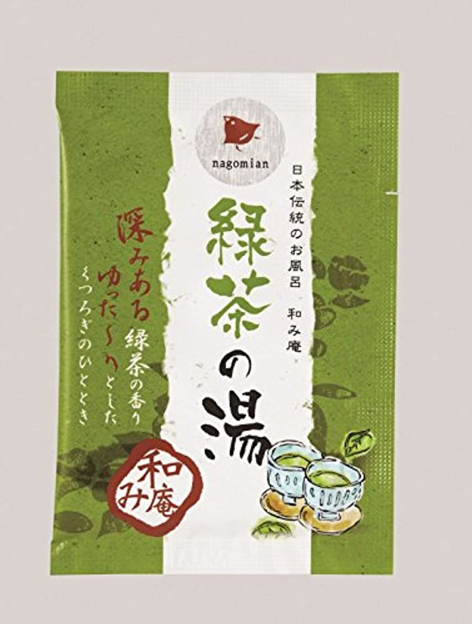 落ち着いた排泄物とにかく入浴剤 和み庵(緑茶の湯)25g ケース 800個入り