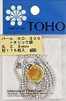 TOHO 丸型パール 外径約2.5mm 銀 約176ヶ入り No.300