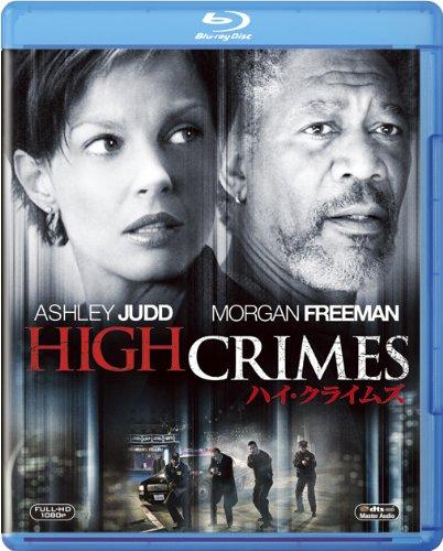 ハイ・クライムズ [Blu-ray]