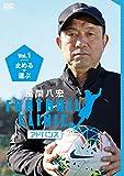 風間八宏 FOOTBALL CLINIC アドバンス Vol.1 止める、運ぶ[PCBC-52640][DVD]