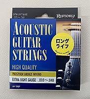 HISTORY AH1048PC .010-.048 アコースティックギター用 コーティング弦 ヒストリー