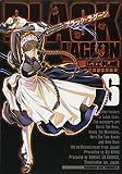 ブラック・ラグーン (6) (サンデーGXコミックス)