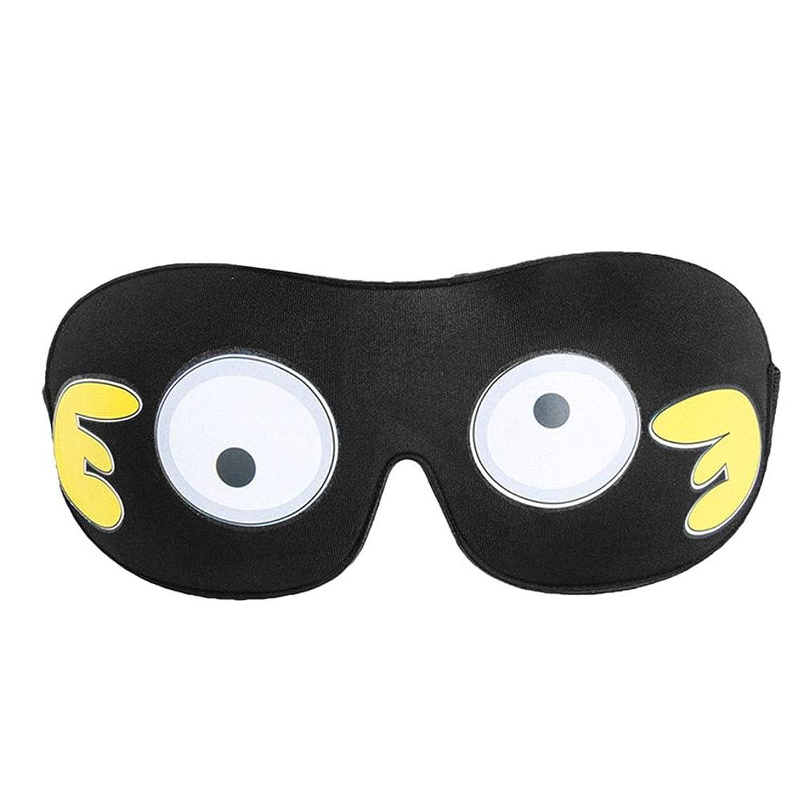 省略する夕方連帯NOTE 男性と女性のためのスリープマスク3Dアイマスクアイシェード大目隠しナイトブラインド(ビッグアイ)
