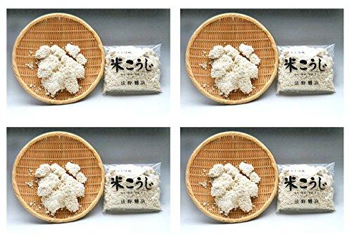 米麹 450g×4袋 クール冷蔵便配送 富山こしひかり使用