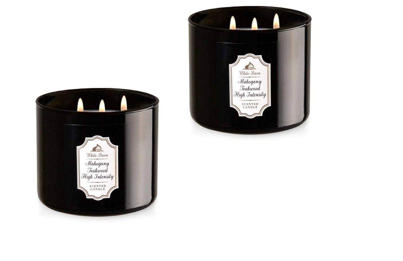 Bath & Body Works White Barn 3-Wick Candle in Mahogany Teakwood High Intensity (Pack of 2)