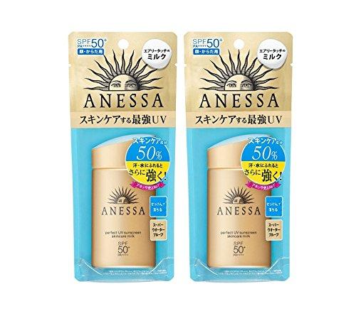 shiseido anessa perfect uv sunscreen skincare milk SPF50+/PA++++ 60mL / 2oz (set of 2)