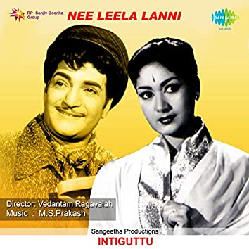"""Nee Leela Lanni (From """"Intiguttu"""") - Single"""