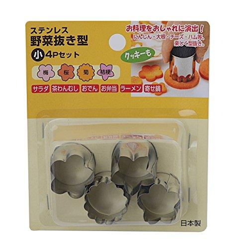 Kaneko 101659 Stainless Steel Vegetable Cutters