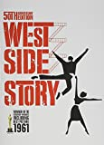 West Side Story: Special Edition (DVD)