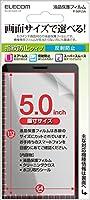 ELECOM スマートフォン用 液晶保護フィルム 汎用 エアーレス スムースタッチ 5.0インチ P-50FLSA