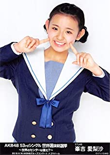 【峯吉愛梨沙】 公式生写真 AKB48 53rdシングル 世界選抜総選挙 ランダム グループコンサートver....