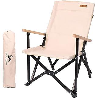 TOMOUNT アウトドアチェア 折りたたみ ローチェア キャンプ椅子 コンパクト ベージュ 収束型 軽量 簡単使え 耐荷重150kg アームチェア キャンプ 釣り ガーデン