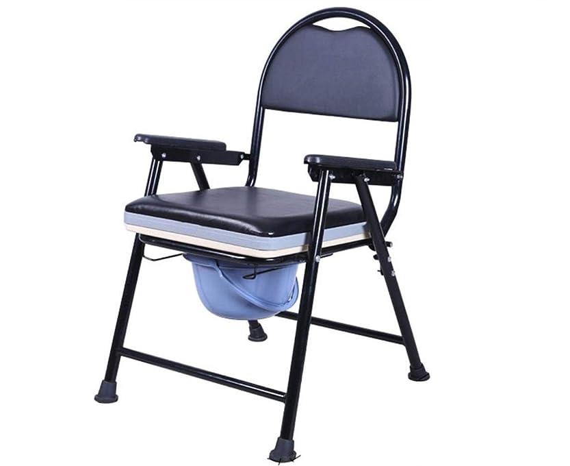 音楽バルコニーカトリック教徒折りたたみ式mode椅子とトイレサラウンド、軽量、丈夫、シンプル、高齢者高齢者向けのバスルームサポート、無効