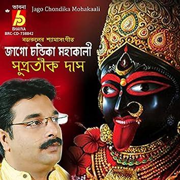 Jago Chondika Mohakaali