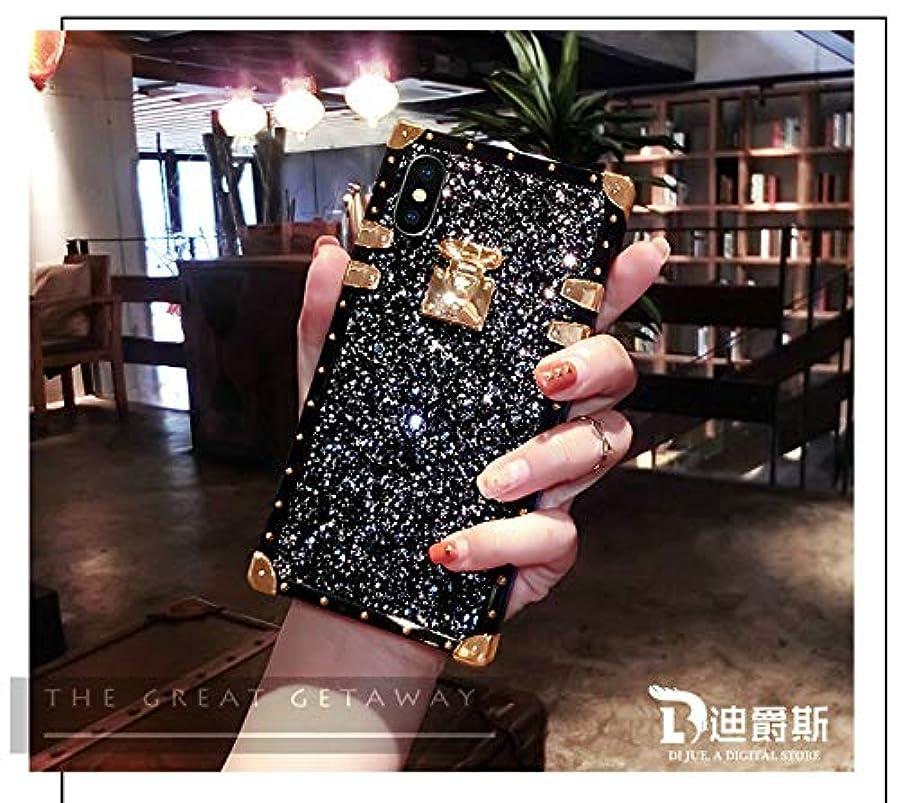キャンセル幻滅プリーツiPhoneX ケース iPhone8携帯ケース きらきら ラインストーン iPhone7Plus 携帯ケース iPhone8Plus保護カバー 携帯の殻 保護セット モバイルシェル 携帯電話ケース iphone7 ドロッププロテクション (iPhoneX)