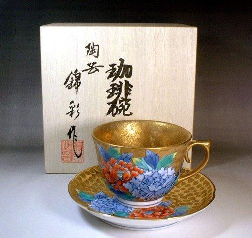 有田焼・伊万里焼 藤井錦彩 黄金牡丹絵コーヒーカップ 贈り物 |贈答品|記念品|ギフト|プレゼント