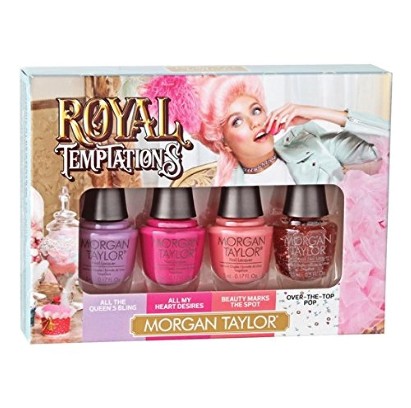 グレード目の前のスクリューMorgan Taylor Nail Lacquer - Royal Temptations Collection - Mini 4 pk Set