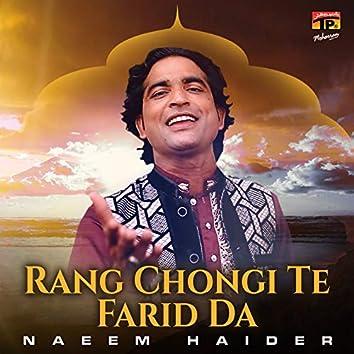 Rang Chongi Te Farid Da