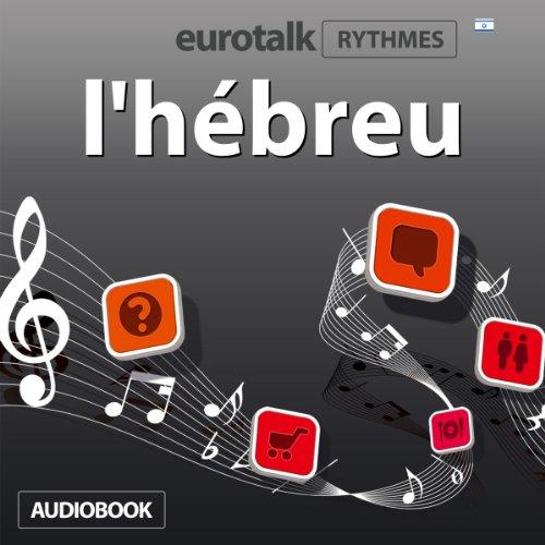 『EuroTalk Rythme l'hébreu』のカバーアート