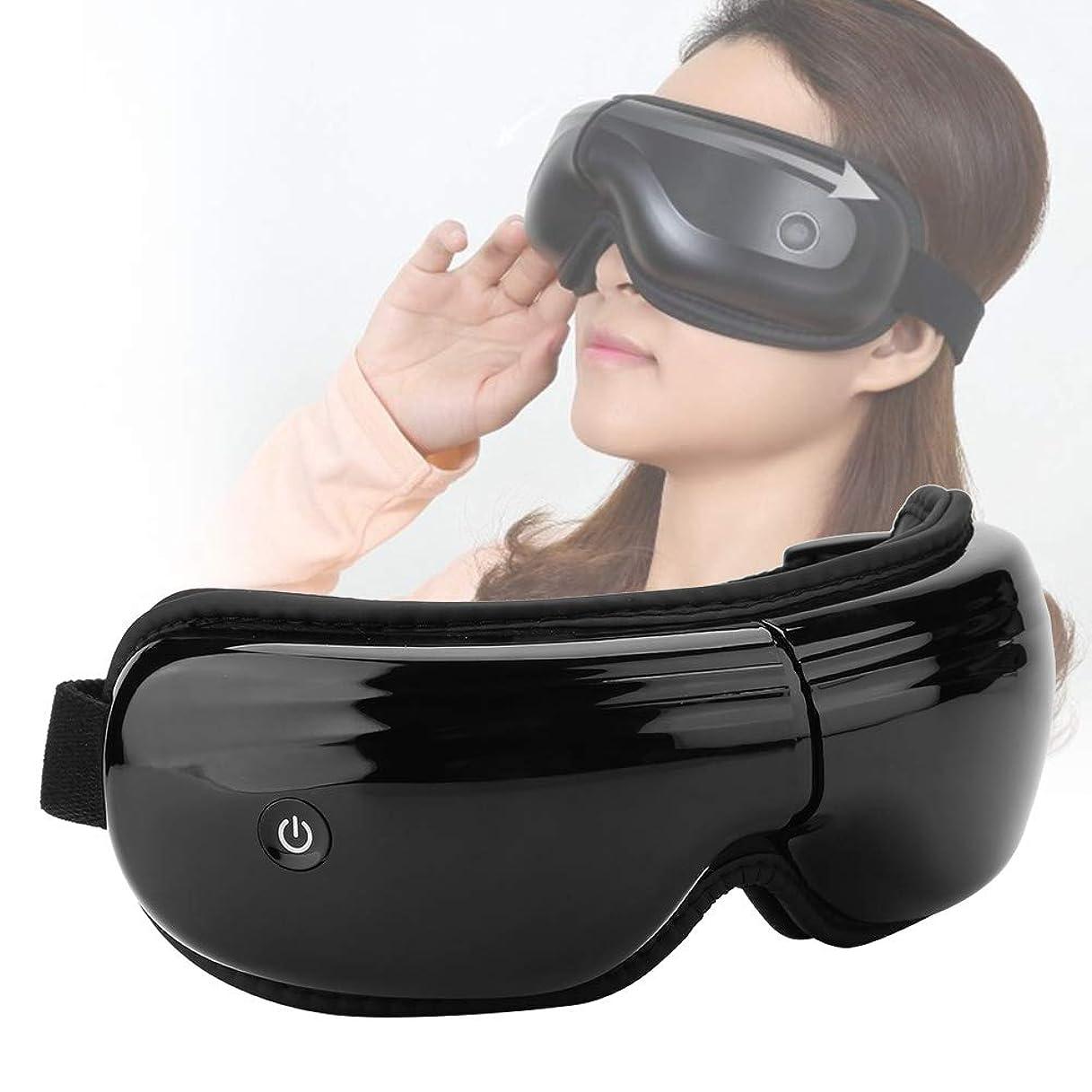 民間人ぼかすもし目のマッサージ器- ドライアイリラックス視力保護疲労救済5モード 空気圧音楽振動熱圧縮 (黒)