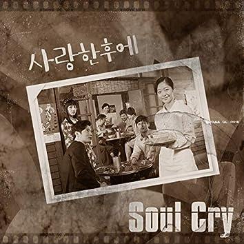 일편단심 민들레 , Pt. 9 Original Television Soundtrack