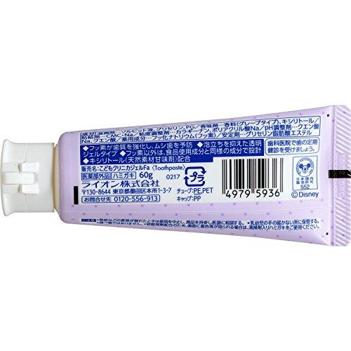 [医薬部外品]クリニカKid'sジェルハミガキグレープ60g3個パック
