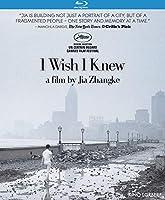 I Wish I Knew [Blu-ray]