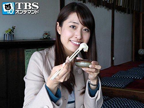 TBS女子アナ 日本歴史探訪「佐藤渚・東海道 由比の宿」