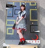 乃木坂46 岩本蓮加 ハロウィン2020 個別A3クリアポスター